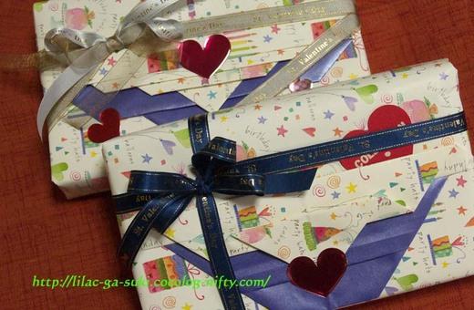 Wraping