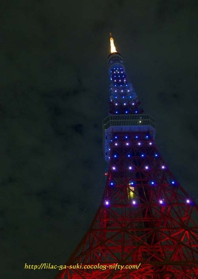 Towertate