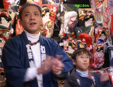 Hagoitaoyakoyoko_1