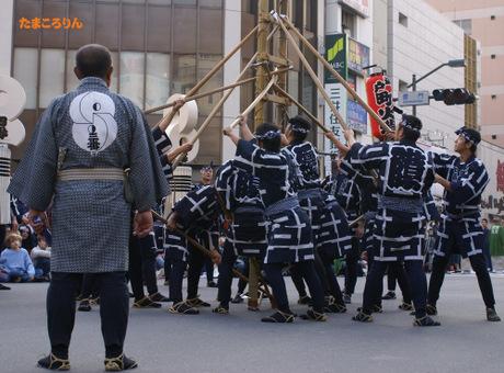 Jidaihasigo