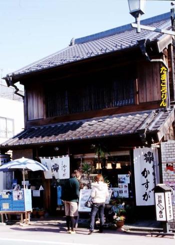 Kawagoekuranomise