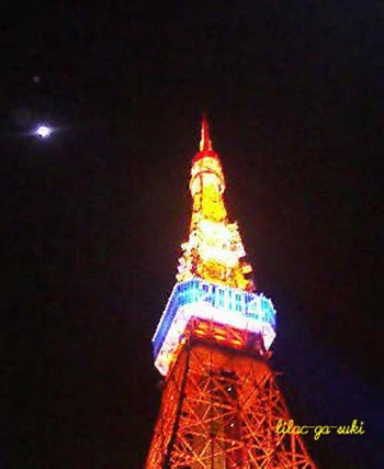 Tokyotowertuki